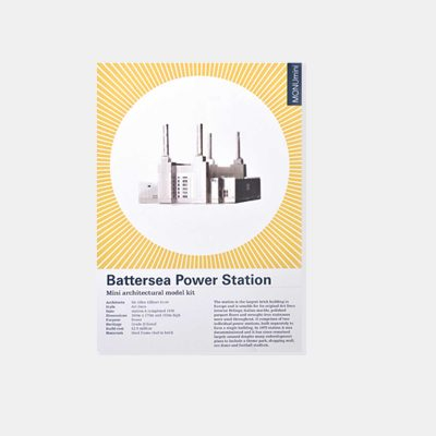Battersea-Power-Station---Mini-Architecture-model-kit-2